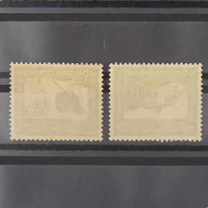 Allemagne, Poste Aérienne, N° 57-58 , N** Cote 55€