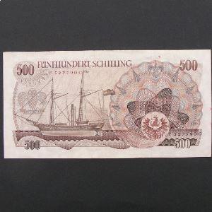 Autriche, 500 Schilling 1.7.1965, VF