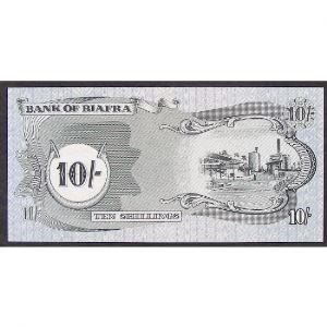 Biafra, 10 Shillings ND (1968-69), UNC