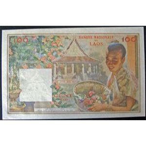 Billets étrangers, Laos, 100 Kip ND (1957)