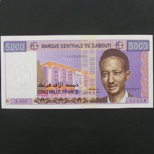Djibouti, 5000 Francs ND 2002, UNC