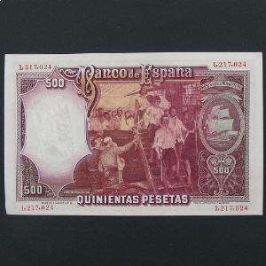 Espagne, 500 Pesetas 25.4.1931, XF