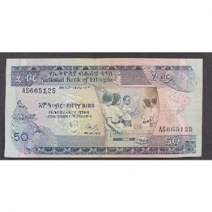 Ethiopie, 50 Birr 1987, XF