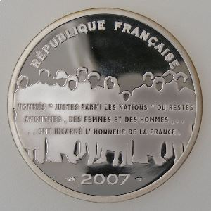 Euro, France , 15 Euro 2007 BE