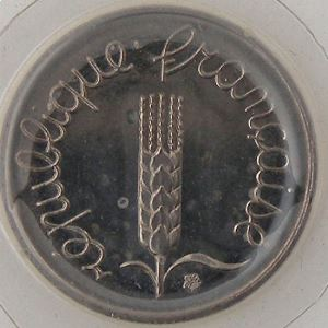 France, 1 Centime 1980, FDC, KM#928 .