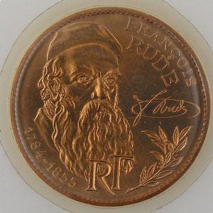 France, 10 Francs 1984 Rude, FDC, KM#954