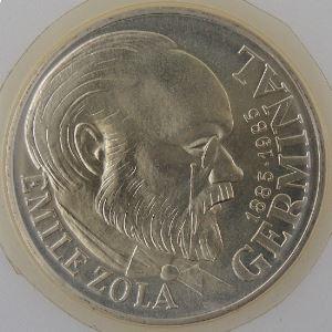 France, 100 Francs 1985, Emile Zola, FDC, KM#957