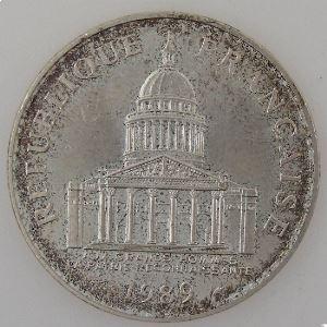 France, 100 Francs 1989, Panthéon, SUP/SUP+, KM# 951.1
