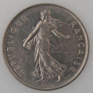 France, 5 Francs 1981, TTB+, KM#926a.1
