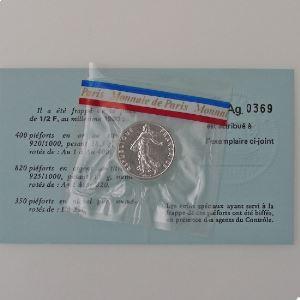 France, 1/2 Franc 1980 Piéfort Argent, FDC, KM# P666