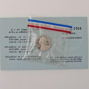 France, 5 Centimes 1980 Piéfort Argent, FDC, KM# P657