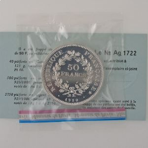 France, 50 Francs 1980 Piéfort Argent, FDC, KM# P680