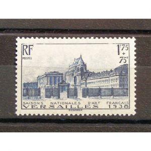 FRANCE n°379 N** Cote 46€