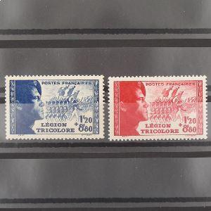 FRANCE n°565 et 566  N** Cote 25€