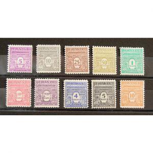 FRANCE n°620-629 N** Cote 39.50€