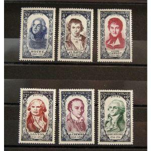 FRANCE n°867-872 N** Cote 95€