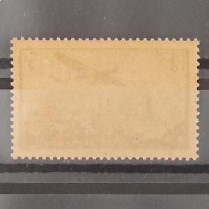 FRANCE Poste Aérienne, n°12  N** Cote 45€