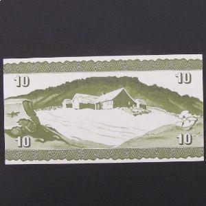 Iles Féroé, 10 Kronur 12.4.1949, UNC