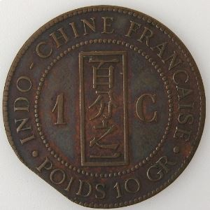 Indochine, French Indo-China, 1 Cent 1888 A bord de feuille, TB+/TTB , KM#1