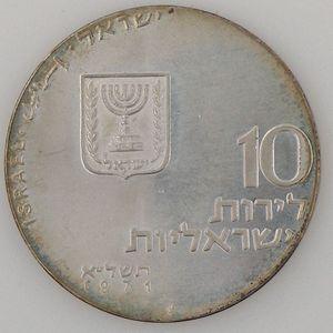 Israel, 10 Lirot 1971, SUP, KM# 59.1