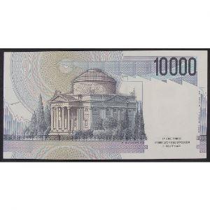 Italie , 10.000 Lire 03.9.1984, XF