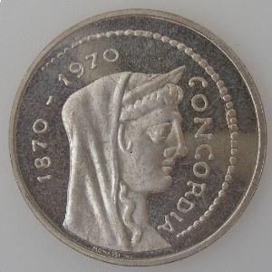 Italie, Italy, 1000 Lire 1970, SPL , KM#101