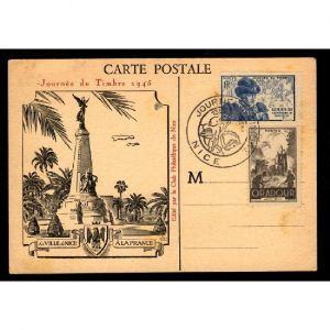 Journée du Timbre 1945 - NICE - Ville de Nice - A la France