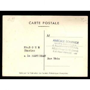 Journée du Timbre 1949 - PARIS - CHOISEUL Surintendant Général des Postes 1760-1770