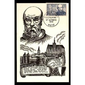 Journée du Timbre - MONTIGNY LES METZ 1951 - METZ - Verlaine -
