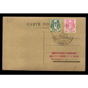 Les Monnaies Françaises - Revers d'une Pièce de 20 Fr en Or - 1945