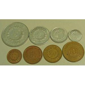 Lot de monnaies de L'Ecole Pratique de Commerce, Elie E25.2 à E25.9