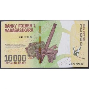 Madagascar, 10000 Ariary ND (2017), UNC