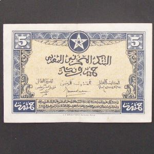 Maroc, 5 Francs 1.3.1944, VF