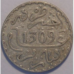 Maroc, Hassan I, 1 Dirham 1309(1/10 Rial)
