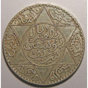 Maroc, Morocco, 1/2 Rial 1331 TTB, Y# 32