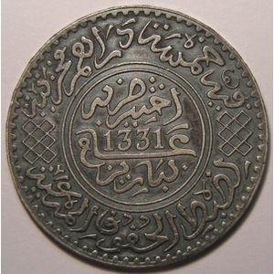 Maroc, Moulay Yussef I, 5 Dirhams 1331(1/2 Rial) Paris, TTB/TTB+, Lec:183