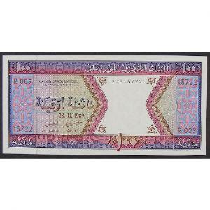 Mauritanie, 100 Ouguiya 28.11.1989, XF+