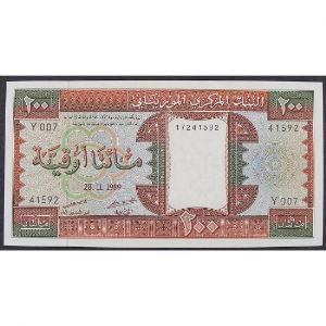 Mauritanie, 200 Ouguiya 28.11.1989, XF+
