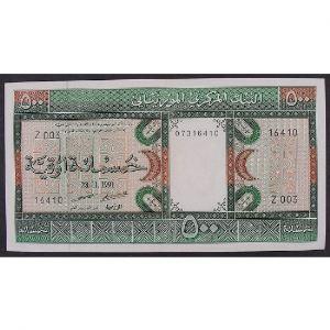 Mauritanie, 500 Ouguiya 28.11.1989, VF+
