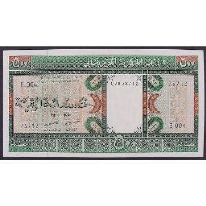 Mauritanie, 500 Ouguiya 28.11.1989, XF+