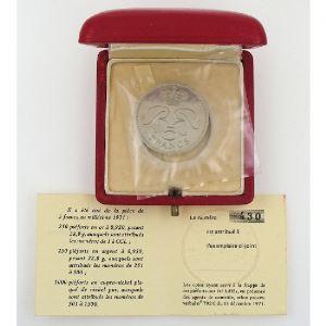 Monaco, Piefort, 5 Francs 1971 Argent , FDC