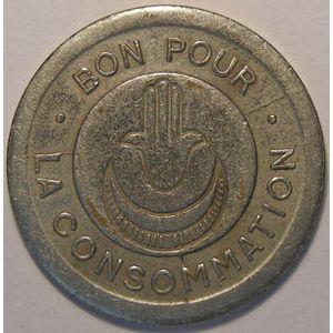 Monnaie de nécessité, Algérie, Alger Bon pour la Consommation, REIG 57 rue Sadi Carnot, TTB, Lec: 184