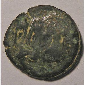 Monnaie Gauloise, REMES, REMI, Bronze REMO, 1.79 Grs, DT: 593, TB/TB+