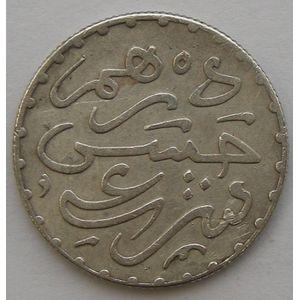Morocco, 1 Dirham 1309 H Paris, TB+/TTB, Lec: 116