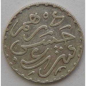 Morocco, 1 Dirham 1312 H Paris, TTB, Lec: 119