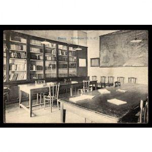 NANCY -  Bibliothèque