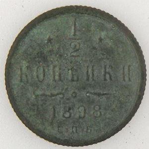 Russie, Russia, 1/2 Kopeck 1898, TB+, KM Y#48.1