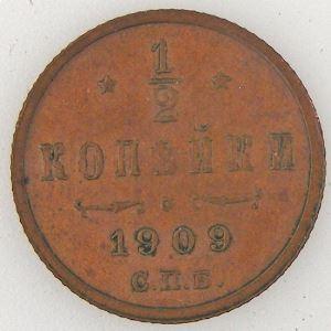 Russie, Russia, 1/2 Kopeck 1909, TTB/TTB+, KM Y#48.1