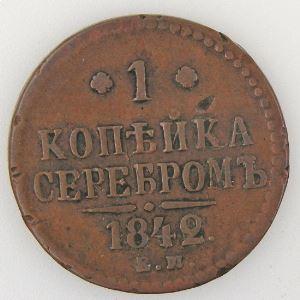 Russie, Russia, 1 Kopeck 1842 EM, TB+, KM C#144.1
