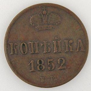 Russie, Russia, 1 Kopeck 1852 EM, TTB, KM C#149.1